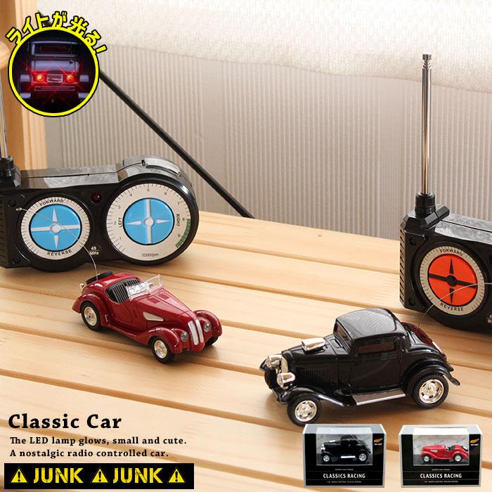 ラジコンカー 子供 小型 ラジコン 車 ミニカー インテリア 格安SALEスタート 雑貨 ジャンク品 ファクトリーアウトレット