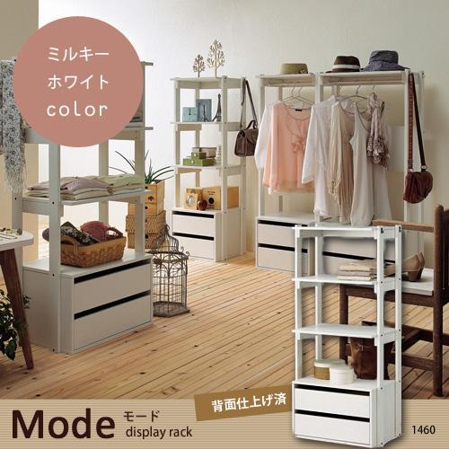 棚 ラック 収納 衣類収納 シェルフ 幅60 衣類 洋収納 ディスプレイ 子供