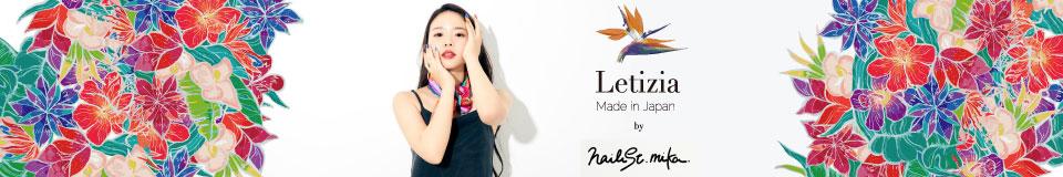 Letizia:オリジナルのネイル用品を販売しています。