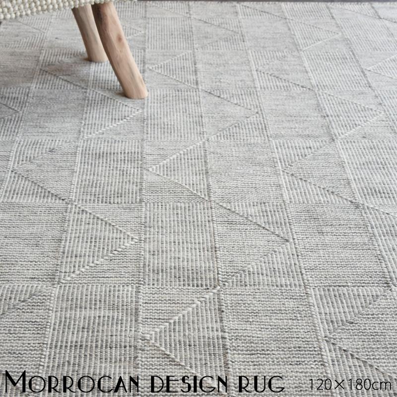 モロッカンラグ EMERY ウール ラグ 120×180cm 手織り カーペット インド チャコール ベージュ アイボリー モロッカンデザイン