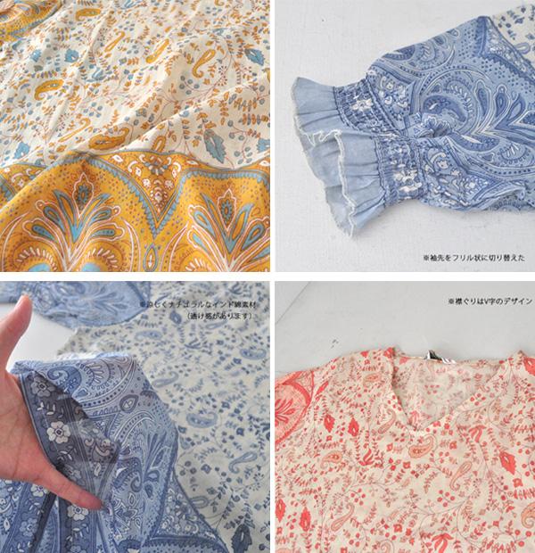 インド綿 さらっと軽く着られるペイズリー柄ブラウス3色 大人かわいいペイズリー・花柄プリント 70年代ファッション エスニックワッペン コットンチュニック シャツみたいな気軽さが魅力