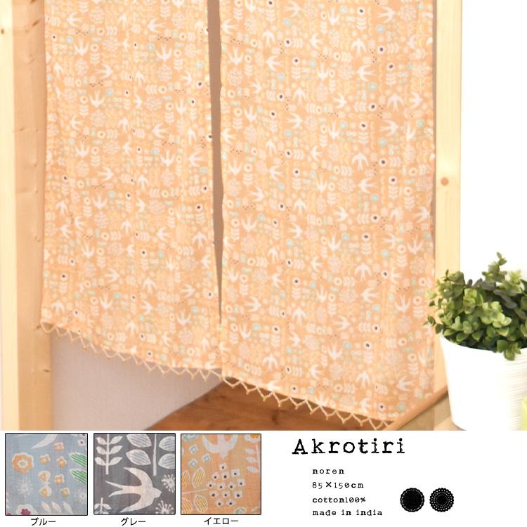 亞洲印度棉花 aloctiri 燕子和鮮花與商譽 3 色 85 x 150 釐米列印商譽商譽商譽可愛花卉東部亞洲民族商品