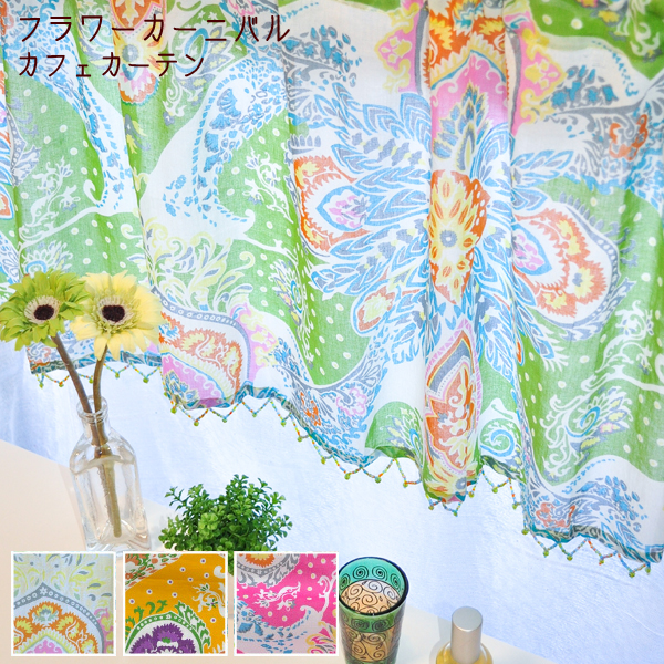 India Cotton Flower Carnival Cafe curtains floral 105 × 45 cm print goodwill goodwill Asian ethnic curtain fairy tale floral accessories