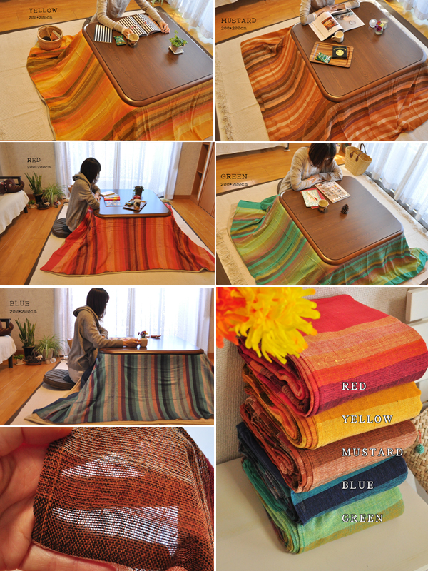 Tabisuru Asia No Zakkaten India Cotton Multi Cover Shade