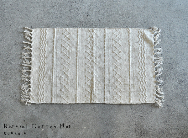 Matt Matt Kitchen Mat India Cotton Rag Rug Mat Off White Doormat (wave  Textures