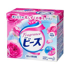 Kao fragrance newbie size 850gx8 unit set Kao Fragrance New Beads 4901301307477