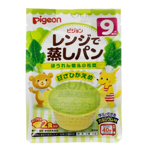 用PIGEON範圍悶熱進入2頓飯麵包菠菜&油菜x24個安排Pigeon Steamed bread 4902508134453