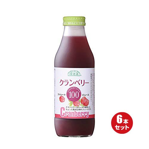 順造選 クランベリー100 果汁100%ストレートクランベリージュース 500ml×6本入