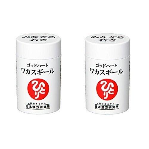 銀座まるかん ワカスギール 【2個セット】