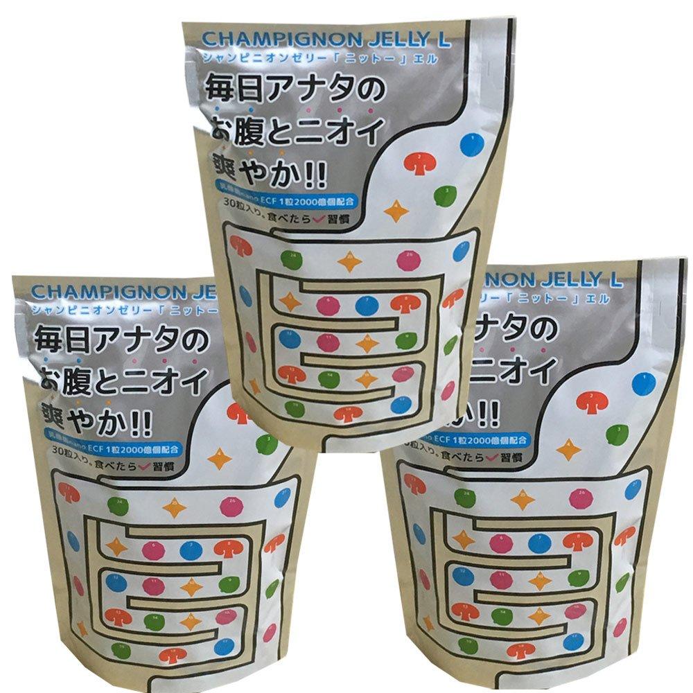 食べたら習慣 シャンピニオンゼリー(ニットー)エル 30粒入り 3個セット