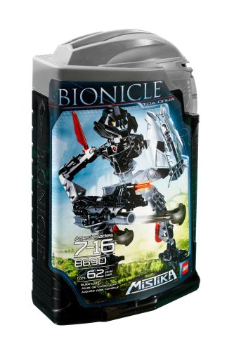 LEGO 8690 BIONICLE Mistika Toa Onua (オヌー・ヌーヴァ)