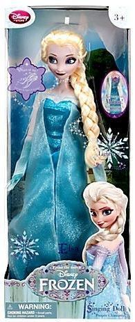ディズニー 40センチフィギュア エルザ Disney Frozen Exclusive 16 Inch Singing Doll Elsa