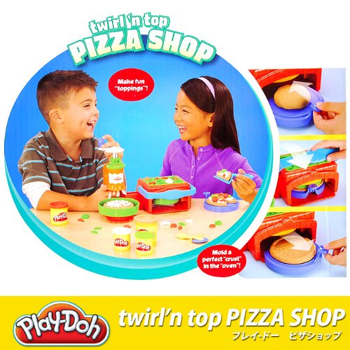 [プレイ・ドー]Play-Doh twirl'n top PIZZA SHOP/ピザショップ ステーション 粘土 ねんど ごっこ 遊び 作