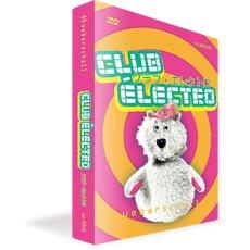 ueberschall CLUB ELECTRO (英語版)