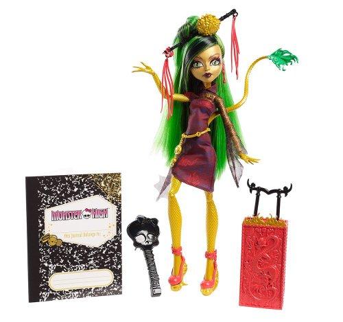Monster High モンスターハイ Travel Scaris Jinafire Long Doll 人形 ドール