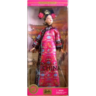 Barbie バービー Princess of China - Dolls of the World Collector Edition (2001) 人形 ドール