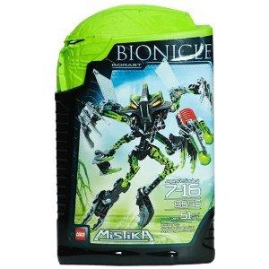 レゴ バイオニクル ゴーラスト 8695 Bionicle Mistika Gorast 8695