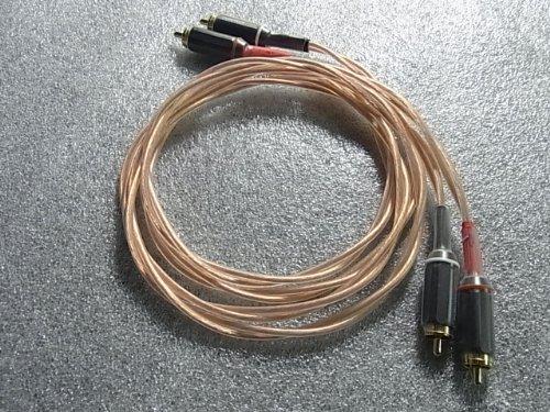 究極ライン Livecables JENA ULTRA RCA アップグレードケーブル 90cm Dualタイプ