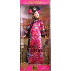バービー プリンセス China - ドールズ・オフ・ザ・ワールド コレクターズエディション (2001) 131002fnp