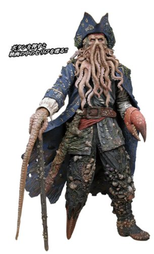 Pirates Of The Caribbean 2 / Dead Man's Chest - 12 Inch Talking Action Figure: Davy Jones