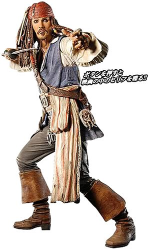 Pirates Of The Caribbean / At World's End - 12 Inch Talking Action Figure: Jack Sparrow
