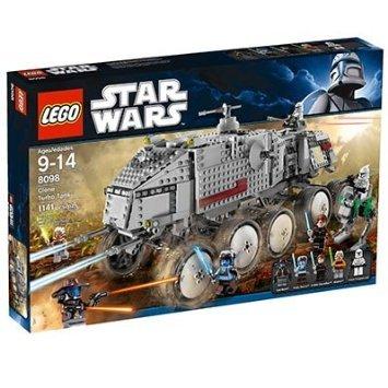 Lego (レゴ) Star Wars (スターウォーズ) Clone Turbo Tank Style # 8098 ブロック おもちゃ