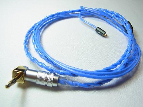 究極ライン Effect Audio Studio Kaiser Baldur MK2 Shure 交換アップグレードケーブル Upgrade cable Oy