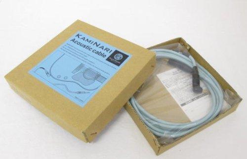 KAMINARI (カミナリ) 神鳴 アコースティック・ケーブル 5m L-S タイプ K-AC5LS