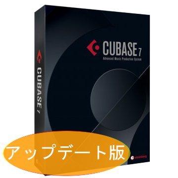 ◆YAMAHA STEINBERG Cubase 7 from CUBASE 6.5 アップデート版(Update 1)◆日本語対応ヤマハ◆