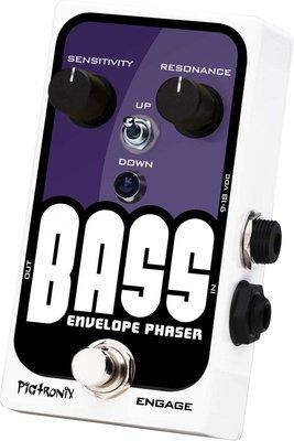 Pigtronix Bass Envelope Phaser ピグトロニクス ベース 用 エンベロープ フィルター オートワウ エフェ