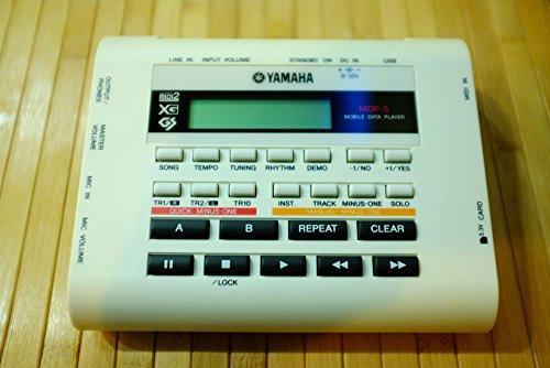 YAMAHA ヤマハ MDP-5 モバイルデータプレーヤ