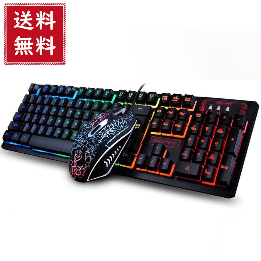 【送料無料】ゲーミングキーボード パッド付き LED有線 メンブレン ゲーミングキーボードとマウスセット マルチメディア 英字配列 虹色LEDバックライト ゲームやオフィスに最適  【送料無料】ゲーミングキーボード マウスパッド付き LED有線 メンブレン ゲーミングキーボードとマウスセット マルチメディア 英字配列 虹色LEDバックライト キーボード ゲームやオフィスに最適