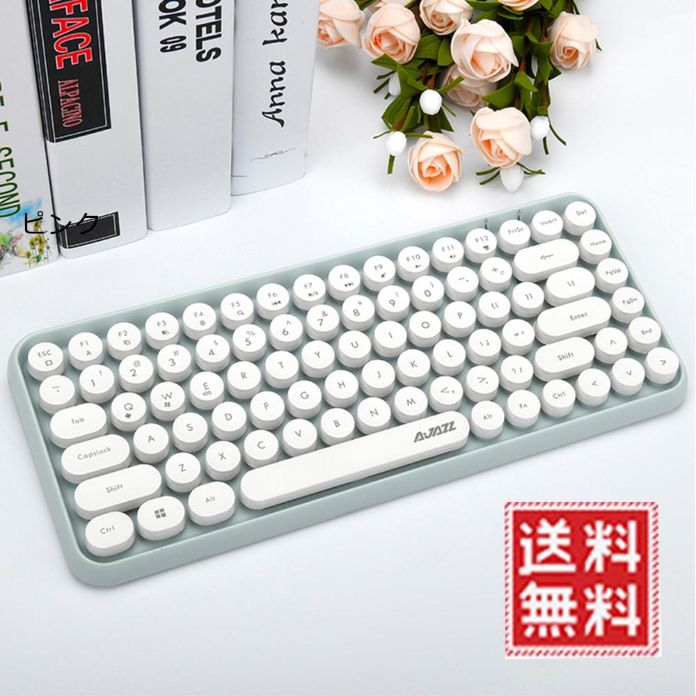 【送料無料】ブルートゥースキーボード 3色 タイプライター かわいい 小さめ 308i ワイヤレスキーボード コンパクトキーボード 軽量 Bluetoothキーボード
