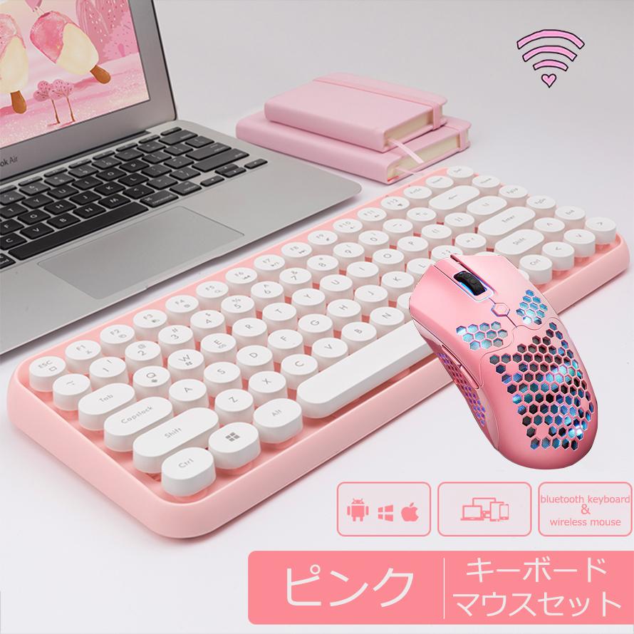 送料無料 Bluetoothキーボード タブレット用キーボード ワイヤレスキーボード ワイヤレス 有線両対応マウス かわいいキーボード タイプライター ブルートゥーキーボード 便利 定価 ワイヤレスマウスワイヤレス 軽量 コンパクトキーボード レトロ おしゃれ 信託