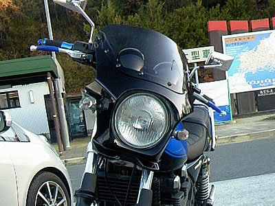 ZRX-2 ZRX400-2 ZRX2 ZRX4002 汎用ビキニカウル タイプAEROスクリーン [純正色塗装] ABS製 ボルト付