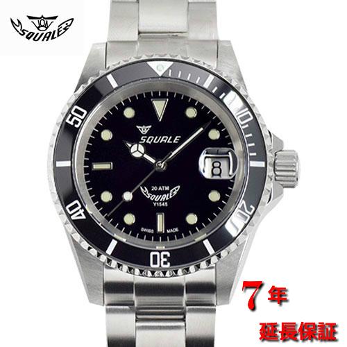 スクワーレ/Squale/時計/1545-C/200M防水/セラミックベゼル/オートマチック/スイスメイド/ダイバーズ/ブラック