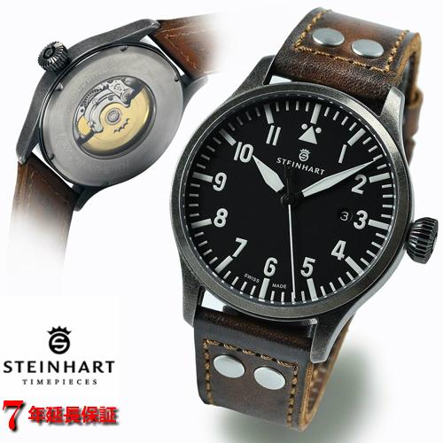 スタインハート/Steinhart/腕時計/NAV B-UHR 44 GUN METAL A-TYPE/メンズ/スイスメイドオートマチック