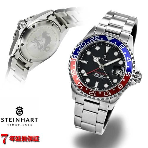スタインハート/Steinhart/腕時計/オーシャン/OCEAN ONE 39 GMT BLUE/RED/メンズ/スイスメイドオートマチック