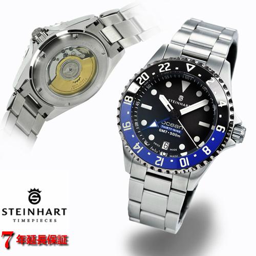 スタインハート/Steinhart/腕時計/オーシャン/OCEAN 39 GMT PREMIUM 500/メンズ/スイスメイドオートマチック/セラミックベゼル
