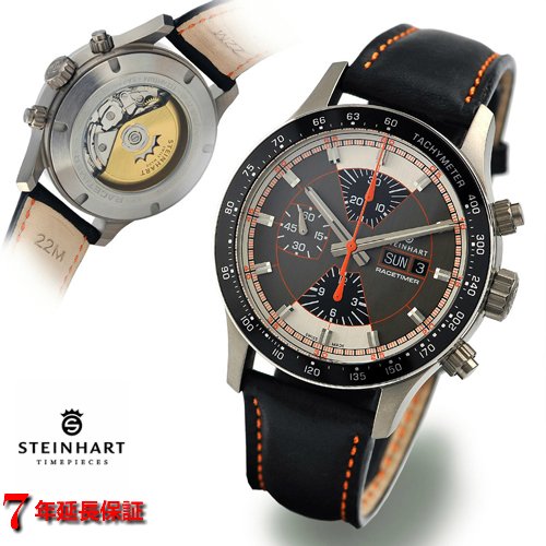 スタインハート/Steinhart/腕時計/レースタイマー/RACETIMER BLACK/ドライバーウォッチ/メンズ/スイスメイド