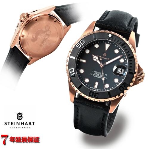スタインハート/Steinhart/腕時計/オーシャン/OCEAN ONE 39 PINK GOLD CERAMIC/メンズ/スイスメイドオートマチック