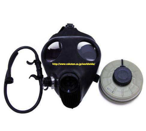 ドイツ製フルフェイス NBC対策 NBCテロ対策 放射性粉じん/ウイルス/細菌/催涙ガ/スサリン対応 防毒ガスマスク 未使用品