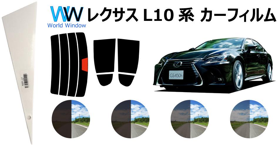 日差しよけ カット済み 日よけ UVカット LA360A LA350A / (99%) 窓 カット済みカーフィルム リアセット ( カットフィルム リヤセット リヤーセット リアーセット ) スモークフィルム カーフィルム ピクシスエポック 車
