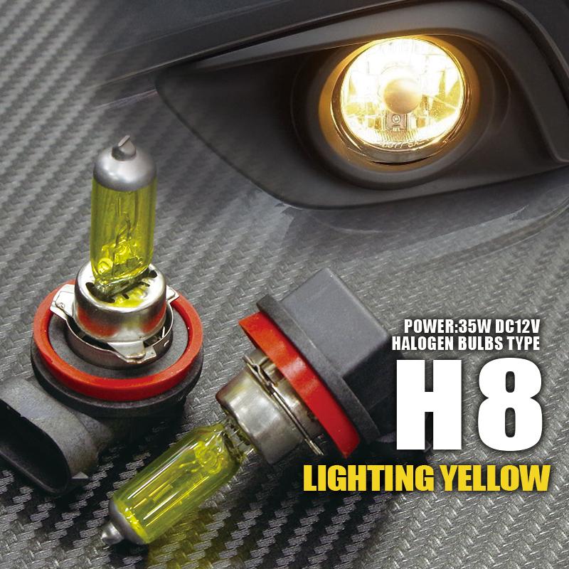 フォグランプ用 ハロゲンバルブ イエローバルブ 純正交換バルブ ネコポスで送料無料 ラッシュ 売買 H18.1~ J200E 3000K 35W フォグランプ イエロー 210E 黄色 12V 送料無料カード決済可能 H8