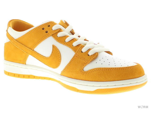 854866 881 Nike SB Zoom Dunk Low Pro
