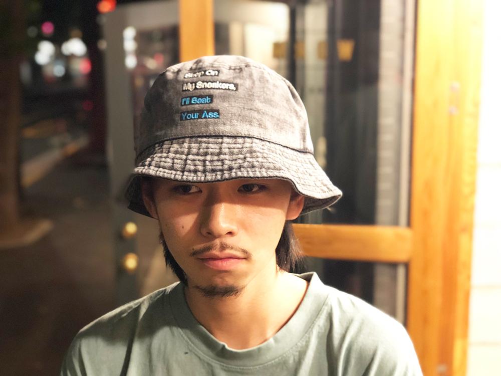 Tokyo ass facial