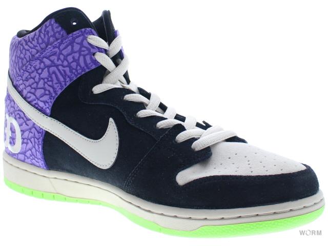 c3f1a99e3c05 NIKE SB DUNK HIGH PRM SH SEND HELP 2″ 616752-016 black mortar-dark  raspberry Nike Dunk unread items