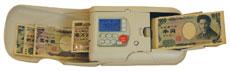エンゲルス 自動紙幣計数機 マルチノートカウンター EMC-07