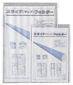 蔵 マンモス スライドマップホルダー A1サイズ S-A1 ついに再販開始
