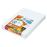 コクヨ「インクジェットプリンタ用名刺カード」〈クリアカット・A4・100枚入〉両面印刷用・マット紙(KJ-VC115)